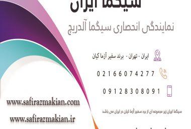 05 1 380x256 - خرید مواد شیمیایی | خرید مواد شیمیایی آزمایشگاهی | خرید مواد شیمیایی صنعتی