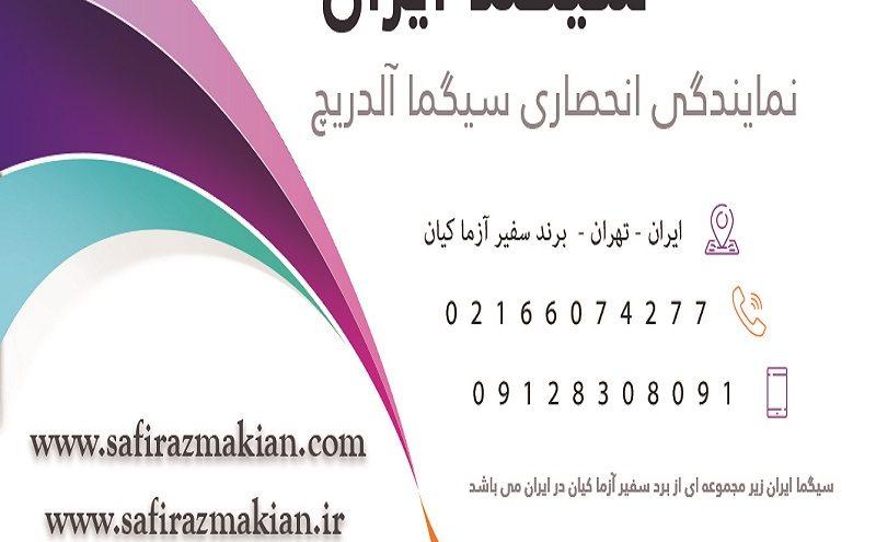 05 1 800x495 - خرید مواد شیمیایی | خرید مواد شیمیایی آزمایشگاهی | خرید مواد شیمیایی صنعتی